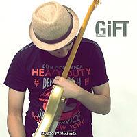 Gift My Project - คนทางนั้น (ชัด100%+รูป).mp3