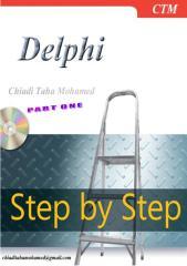 الدالفى خطوة بخطوة.pdf