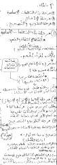 منهجية الانشاء_2.pdf