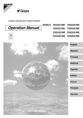 OM-FDX(K)S-C.pdf
