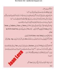 computer Hardware Urdu (iqbalkamati.blogspot.com).pdf