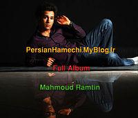 Mahmoud Ramtin Ft. Miad Rony Ft. Mahboos - Goroohe Ma (PersianHamechi).mp3