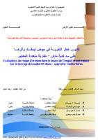 رسالة ماجستير تقدير خطر التعرية في حوض تيمقاد وأثرها على سد كدية مداور   الجزائر.pdf