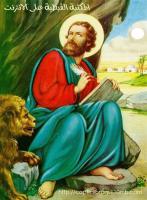 كتاب عيد البشارة - البابا شنودة الثالث